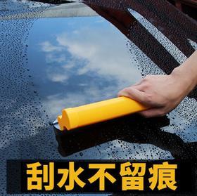 【清洁工具】新款双排硅胶刮水板汽车清洁用品洗车工具车窗玻璃刮水片