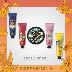 【故宫宫廷文化宫里的世界】5支装护手霜礼盒