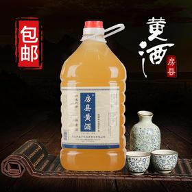 【房县黄酒】庐陵三多黄酒4.2L