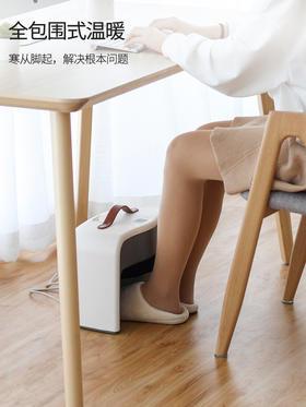 「冬天暖腿神器」小巨蛋烘脚机 办公室取暖加热垫暖脚器
