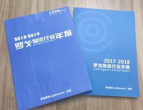 年报组合| 2018+2019 双年报