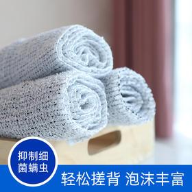 【买2送1,限时特惠】竹炭纤维柔软舒适,温和去角质,除螨净肤,全身360°无脏泥