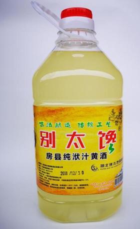 佰昌糖酒会自提丨别太馋纯洑汁酒2.5L