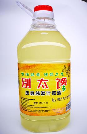 佰昌糖酒会|恩楚酒业房县纯洑汁5斤