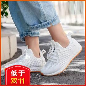 新增加绒款!Light City 防水防污休闲运动鞋!双脚像装了弹簧一样!保暖会呼吸,暖到不想脱!
