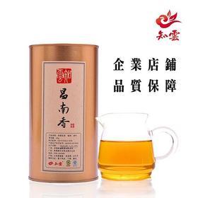 知云浮梁红茶 昌南香 125g/罐