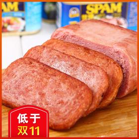 """足足火了80年的""""午餐肉鼻祖""""!SPAM 世棒午餐肉!黑胡椒198g/经典原味340g/蒜味340g,肉香四溢,紧实Q弹!好吃到停不下来!美味卫生,精选原料,猪肉含量高于90%"""