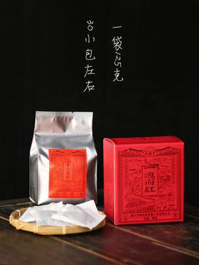 【一泡而红】古树单丛茶包 5.5斤【陈韵堂】