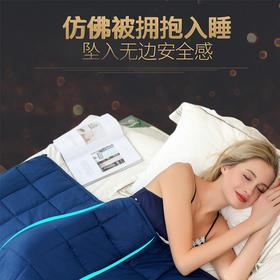 【黑科技 改善睡眠!】Zankaso重力毯 减压加重 改善睡眠质量 深度睡眠  按摩全身 降低焦虑重力毯