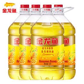 【旅商专供】5L金龙鱼花生浓香调和油