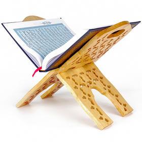 纯实木经架—橡木手工镂空伊斯兰图案几何图案古兰经架