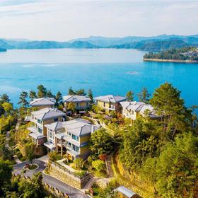 【杭州•千岛湖】伯瑞特度假酒店 2天1夜自由行套餐