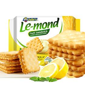 """【预售12月20日发货】饼干界的 """"LV"""",畅销全球40年!酥脆酸甜,惊爆味蕾!马来西亚茱蒂丝柠檬夹心饼干,0反式脂肪酸,健康与美味共享"""