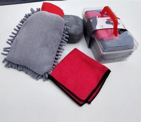 【清洁工具】洗车礼品4件套装 洗车工具套装 汽车清洁套装 洗车套装