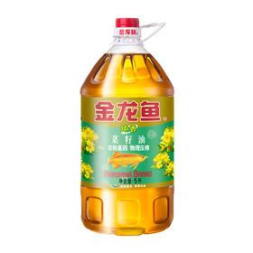 【旅商专供】5L金龙鱼非转物理压榨菜籽油
