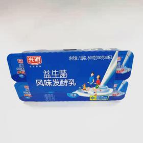 【旅商专供】光明益生菌原味酸奶100g*8