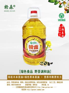 浮梁5L圆瓶清香 野茶调和油 纯正绿色食品