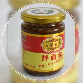 江西景德镇特产—七爷匠人拌面酱(麻辣味)  扶贫产品