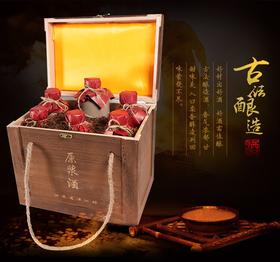 佰昌糖酒会|泽婷酒业成功梦酒糟埋藏原浆酒木箱装 1箱*6瓶