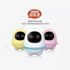科大讯飞阿尔法超能蛋智能机器人儿童玩具对话阿尔法超能蛋机器人