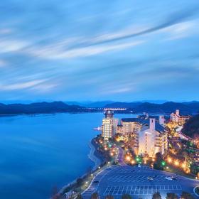 【杭州•千岛湖】滨江希尔顿度假酒店 2天1夜自由行套餐
