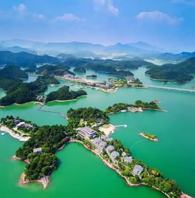 【杭州•千岛湖】温馨岛蝶来湖景度假酒店 2天1夜自由行套餐