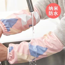 H&3 防水防油纳米袖套男女护袖套韩版可爱成人套袖