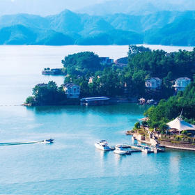 【杭州•千岛湖】开元度假村 2天1夜自由行套餐