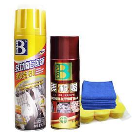【清洁工具】汽车内饰清洗剂工具套装洗车清洁泡沫室内座椅打蜡清洁CS-105