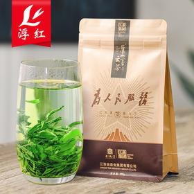 浮红绿茶庐山云雾茶袋装浓香型明前高山云雾绿茶2019特级新茶茶叶