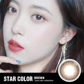 star color 新品 Sweet半糖棕(优选)