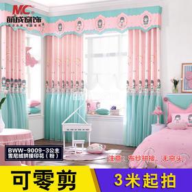 布料/印花系列/BWW-9009-3公主-雪尼绒拼接印花(粉)