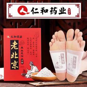 老北京足贴养生睡眠chu湿祛湿气脚贴艾草艾叶生姜足底濕祛濕贴
