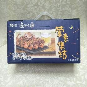 百草味卤味大礼包510g(21包)