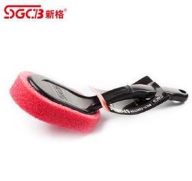 【清洁工具】SGCB新格多功能轮胎刷 汽车轮胎蜡刷轮毂清洗清洁海绵刷洗车工具