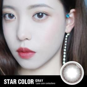 star color 新品 Sweet半糖灰(优选)
