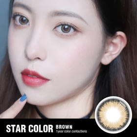 star color 新品 Coconut椰子棕(优选)