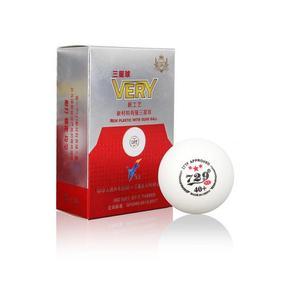 友谊729Very 3星40+有缝球新材料3星乒乓球