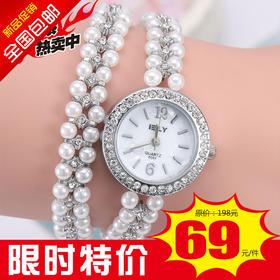 ZJG新品珍珠手表TZF