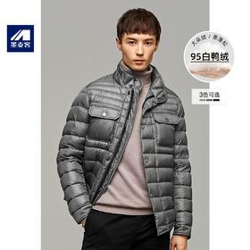 男装2019冬季新款立领工装羽绒服男士白鸭绒轻羽绒外套8829