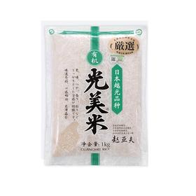 光美大米光美有机米1kg日本越光品种非进口搭配五谷杂粮粗粮大米