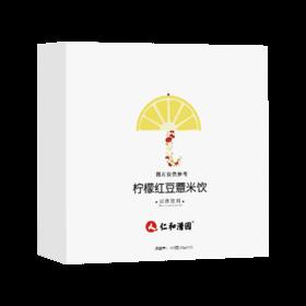 仁和柠檬红豆薏米饮