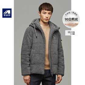 男装2019冬季新款连帽加厚羽绒服男士青年上衣外套潮流8835