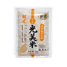 光美杂粮米糙米1kg日本越光品种大米全胚芽米粗粮养生五谷杂粮米