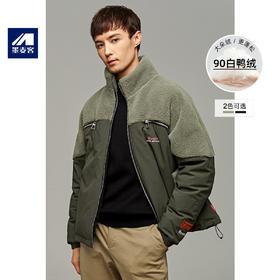 墨麦客男装2019冬季新款立领短款羽绒服男士青年拼接保暖外套8837