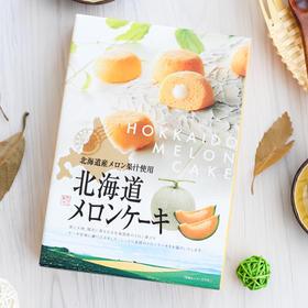 熊猫熊北海道哈密瓜味夹心蛋糕(糕点)