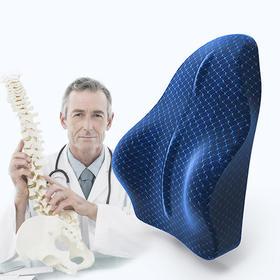【坐8小时也不会累!舒缓腰背】TOTONUT 魔态记忆棉腰靠/坐垫 保护腰椎、盆骨、肩胛;远离痔疮