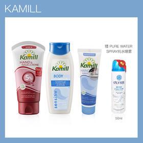 德国Kamill 蓝手霜+手足防裂霜+水感保湿身体乳 3件套
