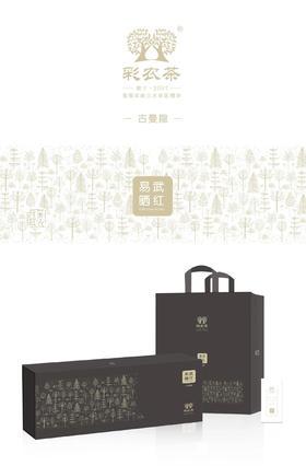 彩农茶|2019易武古曼撒明前头春晒红易武古树红茶
