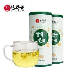 艺福堂  菊博士胎菊 桐乡原产  80g*2罐